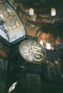 Interior Agia (Aya) Sophia
